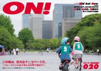 http://www.otemachi-marunouchi-yurakucho.jp/wp/wp-content/uploads/2015/03/vol_020.jpg